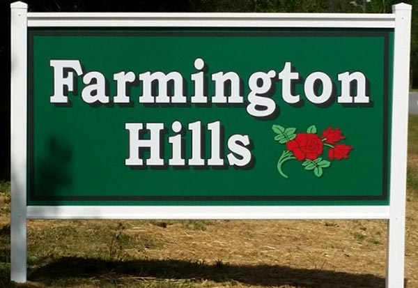 FarmingtonhillsMHC Sign